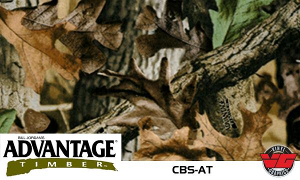 Vehicle Graphics Camouflage Vinyl Permanent 4 X5